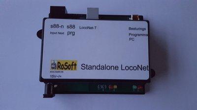 LocoNet standalone USB, LocoNet standalone USB + s88LN, LocoNet standalone USB +RS232c + s88LN